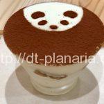 ( ・×・)10パーセントオフの「無印良品週間」開催中!上野マルイのCafe&Meal MUJIに限定パンダティラミス発見!