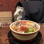 ( ・×・)期間限定「沖縄風ゴーヤじゃんがらまぜそば」を食べてみた「東京じゃんがら」