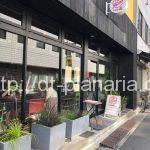 ( ・×・)日本の発酵文化を大切にしているオシャレなカフェが裏渋谷にやってきたよ「OnJapan CAFÉ &」