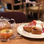 ( ・×・)苺と塩キャラメルのフレンチトーストとフルーツティー「Afternoon Tea TEAROOM」アトレ上野