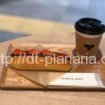 ( ・×・)今ならあんが15パーセント増量中!期間限定あんコッペいちごもあるよ「TORAYA CAFE・AN STAND」新宿