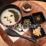 ( ・×・)羽田空港の「よーじやカフェ」でお粥ランチ