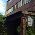 ( ・×・)浅草橋「酒膳屋 moon (しゅぜんやむーん)」ランチはお箸でパスタ