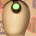 ( ・×・)心の動揺をランプの色で表示する「ココロスキャナー」がでたよ