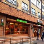 ( ・×・)三鷹駅に紀ノ国屋とワインバール&カフェのミックス店ができたよ