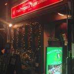 ( ・×・)隠れたイタリアンの名店「トラットリア フクヒロ 上野」