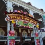 ( ・×・)東京ディズニーランドの「クリスマス・ファンタジー」2014