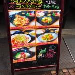 ( ・×・)銀座の沖縄料理店「ちゃんぷるぅ家 」で美味しいどこ取りハーフセットランチ