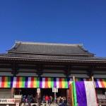 ( ・×・)西新井大師に去年の厄除けのお札を返しに行きました