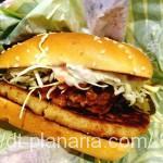 ( ・×・)マクドナルドのワールドマック「ハワイアンバーベキュー」を食べてみた