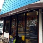 ( ・×・)清澄白河の地元に愛されているサードウェーブ「ARiSE(アライズ)」のコーヒー