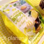 ( ・×・)マクドナルドの「チキンてりたま瀬戸内レモンソース」でさわやか春気分
