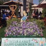 ( ・×・)恵比寿ガーデンプレイスの「ピーターラビットハッピーガーデン」にいってきたよ