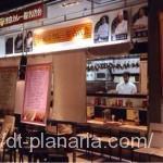 ( ・×・)ひとつのお店でいろいろな名店のカレーが楽しめる「東京カレー屋名店会」