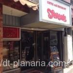 ( ・×・)昔ながらの喫茶店で洋食900円ランチ 入谷「トロント」