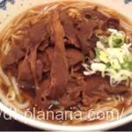 ( ・×・)東京スカイツリーのお膝元ソラマチで昔ながらの中華麺をいただき