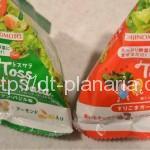 ( ・×・)粉のドレッシング 味の素「TossSala® トスサラ」でいつものサラダをワンランクアップしよう(第51回RSP)