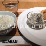 ( ・×・)渋谷西武の無印良品のカフェでおかずが選べるデリごはんを食べてきたよ