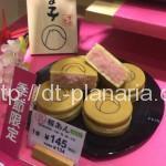 ( ・×・)あのお菓子「ひよこ」の大判焼き専門店から「桜あん大判焼き」がでたよ!エキュート上野