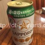 ( ・×・)ノンアルコールビールで特保もついてる健康に優しい「SAPPORO+」
