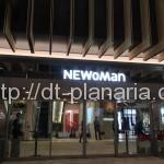 ( ・×・)新宿の新しい駅ビル「NEWoman(ニュウマン)」