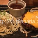 ( ・×・)上野でリーズナブルに肉が食べたい時は迷わずココへ!「肉めし かとう」