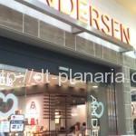 ( ・×・)アトレ上野の「アンデルセン」はJR上野駅からすぐなのでなにかと便利ですよ