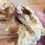 ( ・×・)マクロビ専門店で1番人気の「いちじくのスコーン」を食べてきたよ