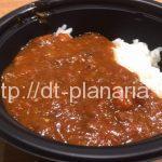 ( ・×・)予約困難!吉祥寺の「肉山」の〆カレーがデパ地下で気軽に立ち食いできるぞ!渋谷