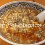 ( ・×・)スーラータンメンといえはココ!麺も選べる「揚州商人」