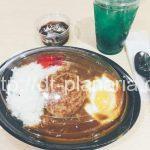 ( ・×・)上野マルイの新しい飲食フロア「Food select(フードセレクト)」で洋食屋さんのカレー「トリカフェ」
