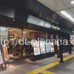 ( ・×・)秋葉原駅の構内にあるフードコート「Tokyo Food Bar秋葉原店」