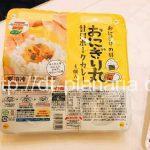 ( ・×・)画期的なおにぎりの具が冷凍食品で華麗(カレー)に登場!味の素冷凍食品「おにぎり丸」
