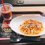 ( ・×・)「ファーストキッチン・ウェンディーズ」でたまにはハンバーガーではなく、パスタもいかが?