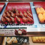 ( ・×・)びっくり!!こんにゃくのいなり寿司発見!!「豆狸」エキュート上野
