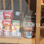 ( ・×・)亡くなった猫ちゃんへ愛情たっぷりのかつお節の香りのお線香はいかが?「金田商店」稲荷町