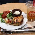 ( ・×・)楽天カフェでキッシュセット!今なら「美女と野獣」のクリアファイルももらえるよ!渋谷