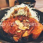 ( ・×・)上野の「東京トンテキ」で定食食べてみたよ!なんとランチタイムは200円引きです