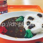 ( ・×・)上野のパンダの赤ちゃん名前決定おめでとう!台東区役所「チカショクさくら」でパンダカレー復活!
