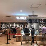 ( ・×・)上野マルイの地下2階にあった無印良品がカフェまで併設して超広くなったよ