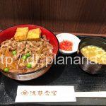 ( ・×・)上野松坂屋のデパ地下で浅草今半の牛丼をイートイン