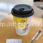 ( ・×・)ローソンのマチカフェに優しい甘みの「ホットメープルミルク」があるよ