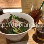 ( ・×・)JR上野駅ナカのエキュート上野に動物性食材不使用のビーガンレストラン「T's たんたん」オープン