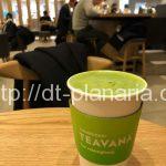 ( ・×・)抹茶づくしのスターバックスに紅茶の「TEAVANA」からも抹茶フレーバー登場!抹茶 フルーティ ブレンズ ティー ラテ