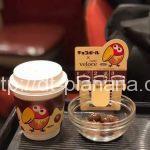 ( ・×・)カフェでベローチェと森永のコラボ!「ホットチョコレートwithチョコボール」は飲むチョコボールだった!