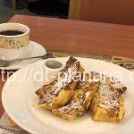 ( ・×・)デニーズの自家製フレンチトーストとホットコーヒーでのんびり休憩