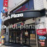 ( ・×・)ドミノピザをお得にテイクアウトしてみたよ 上野店