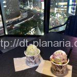 ( ・×・)銀座の夜景を見ながら高級チョコレート店のジェラートはいかが?「カカオ マーケット バイ マリベル 東急プラザ銀座HINKA RINKA」
