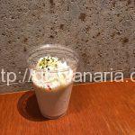 ( ・×・)上島珈琲店の「ホワイト生チョコグラニータ」はスプーンでどうぞ!数量限定です。