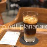 ( ・×・)ミッドタウン日比谷のスタバは限定コーヒーが飲める「スターバックス リザーブ® バー」でしたよ!エスプレッソトニックが爽やかでした
